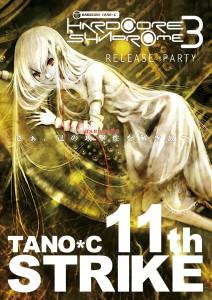 TANO*C 11th STRIKE