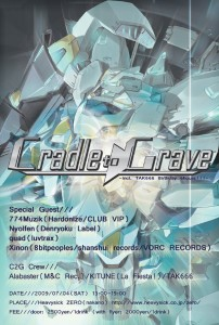Cradle to Grave Vol.06