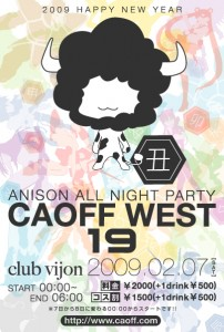 CAOFF WEST19
